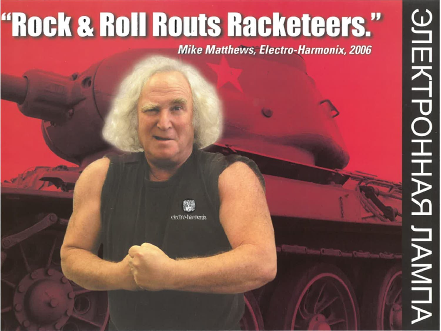 Rock & Roll Routs Racketeers